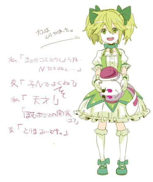http://chan.sankakucomplex.com/post/show/989066